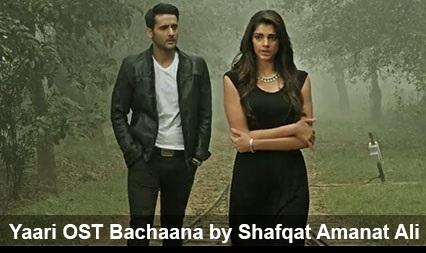 New Pakistani Songs 2016 Yaari Music Video Bachaana by Shafqat Amanat Ali
