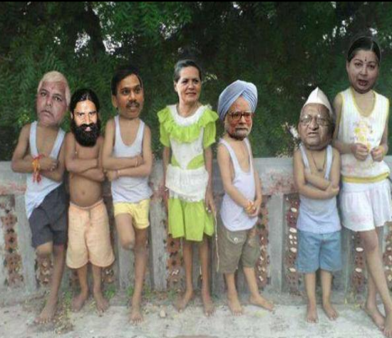 Indian Political Leader Group Funny Picture ~ Latest ...