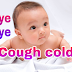 Gharelu nuskhe for cold for babies in hindi