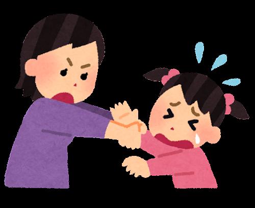 嫌がる子供のイラスト(女の子)