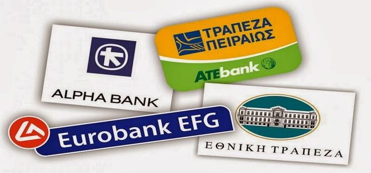 Τι προβλέπεται στα άλλα κράτη περί τοκογλυφίας; Τι συμβαίνει στην Ελλάδα;