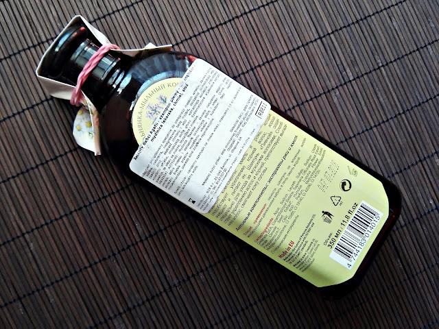 Receptury Babci Agafii - Szampon piwny dla mężczyzn, opis opakowania