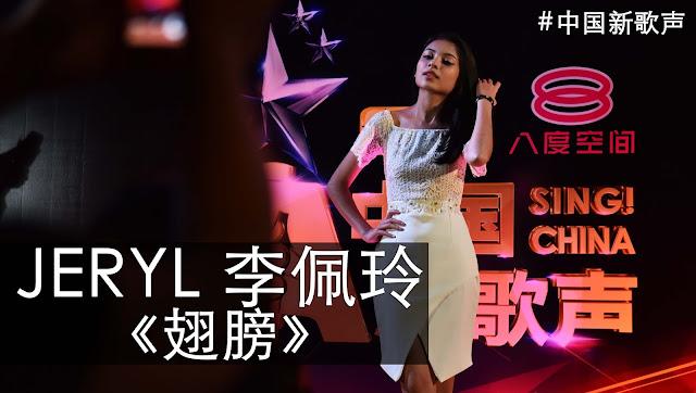 【LIVE】李佩玲《翅膀》《中国新歌声》 SING!CHINA 大马记者会 Meet & Greet