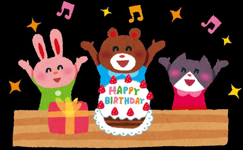 誕生日のイラスト動物のバースデーパーティー かわいいフリー素材