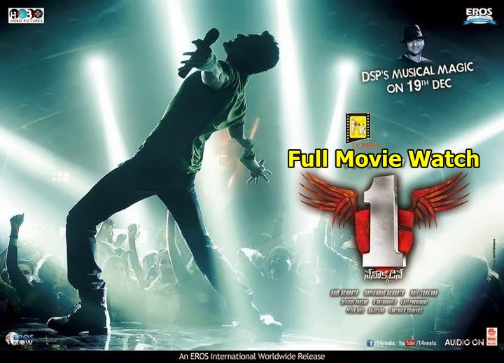 1 nenokkadine 2014 telugu full movie watch online free