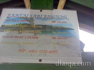 tarif wisata air