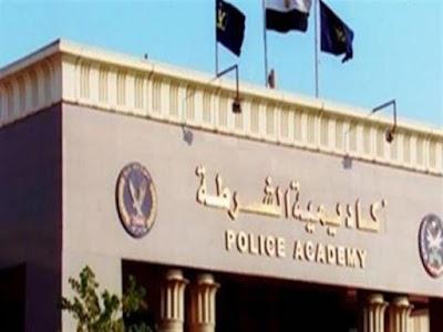 شروط قبول خريجي الحقوق في كلية الشرطة, أكاديمية الشرطة,