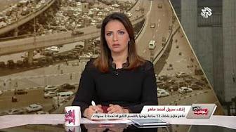 برنامج بتوقيت مصر حلقة الجمعه 6-1-2017 كامله