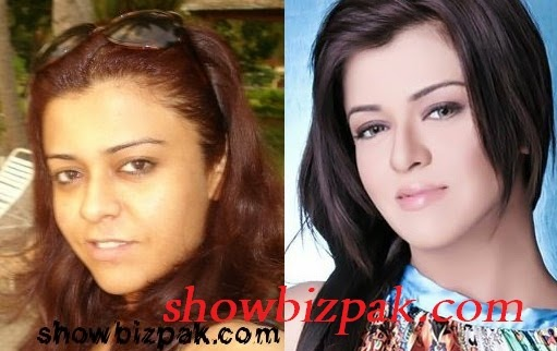 Pakistani Celebrities Without Makeup Unseen Pictures B