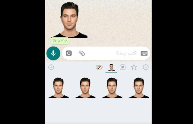 جعل الصور الشخصية في وتس اب