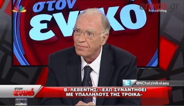 Ο Λεβέντης εφ' όλης της ύλης στον eniko για 4η φορά! κύριε Νίκο μας, αυτό δεν είναι εκπομπή, 4η τακτική συνεδρία είναι...