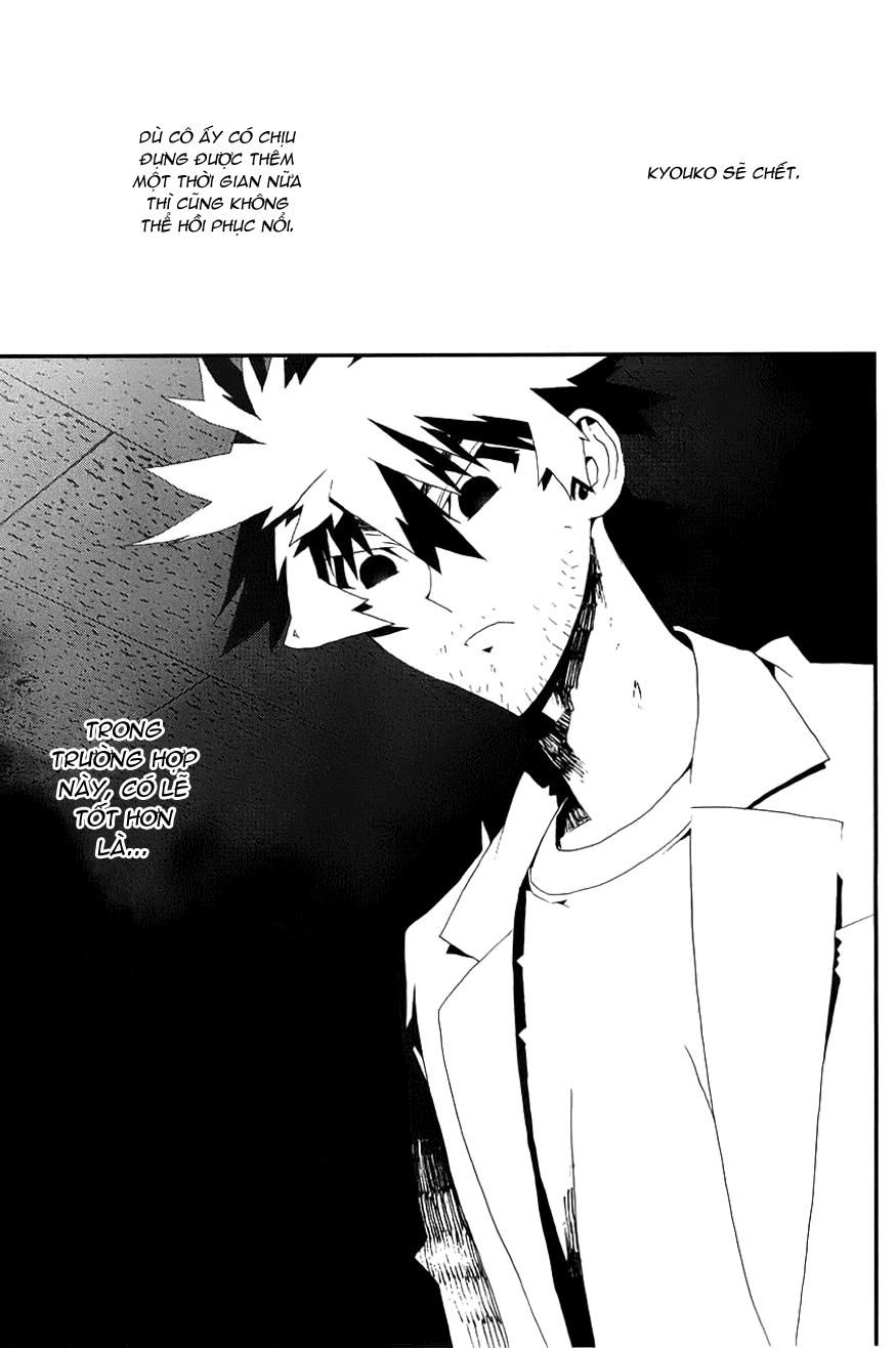 Shiki chapter 17 trang 10