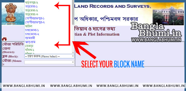 Find West Bengal Land Records With Khatian Number Plot Number -  Step 4