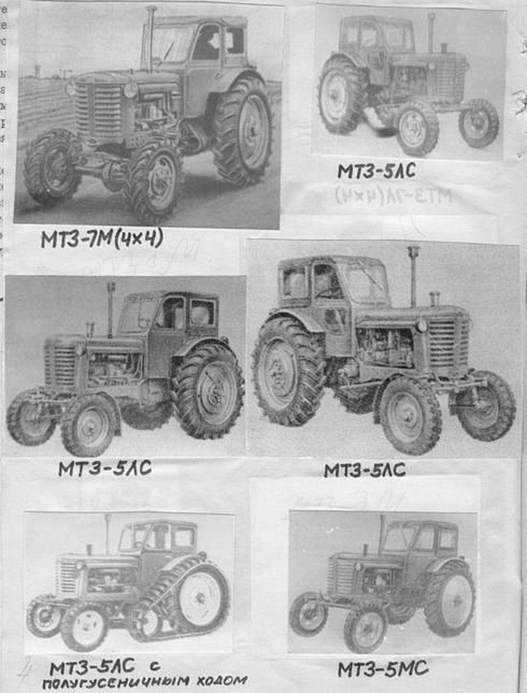 Беларус МТЗ-2522: технические характеристики трактора