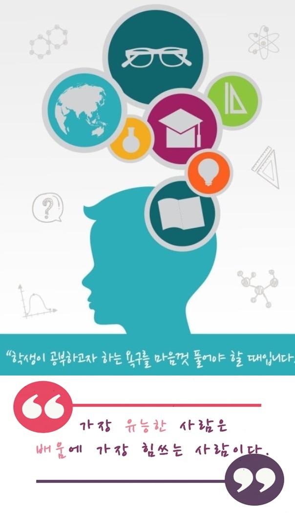 ab9a1686298 Information Of The World: 과외 받을 학생구합니다 영어과외 수학과외 ...