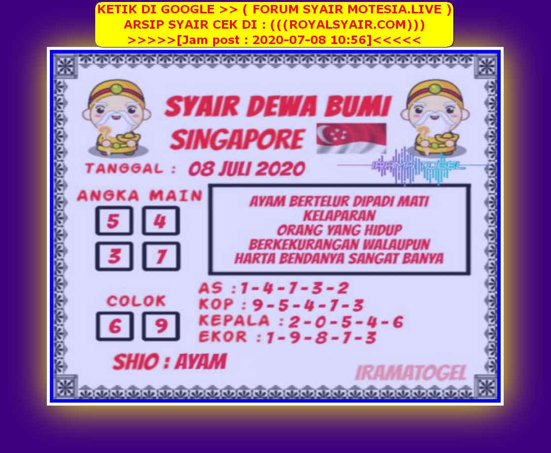 Kode syair Singapore Rabu 8 Juli 2020 127