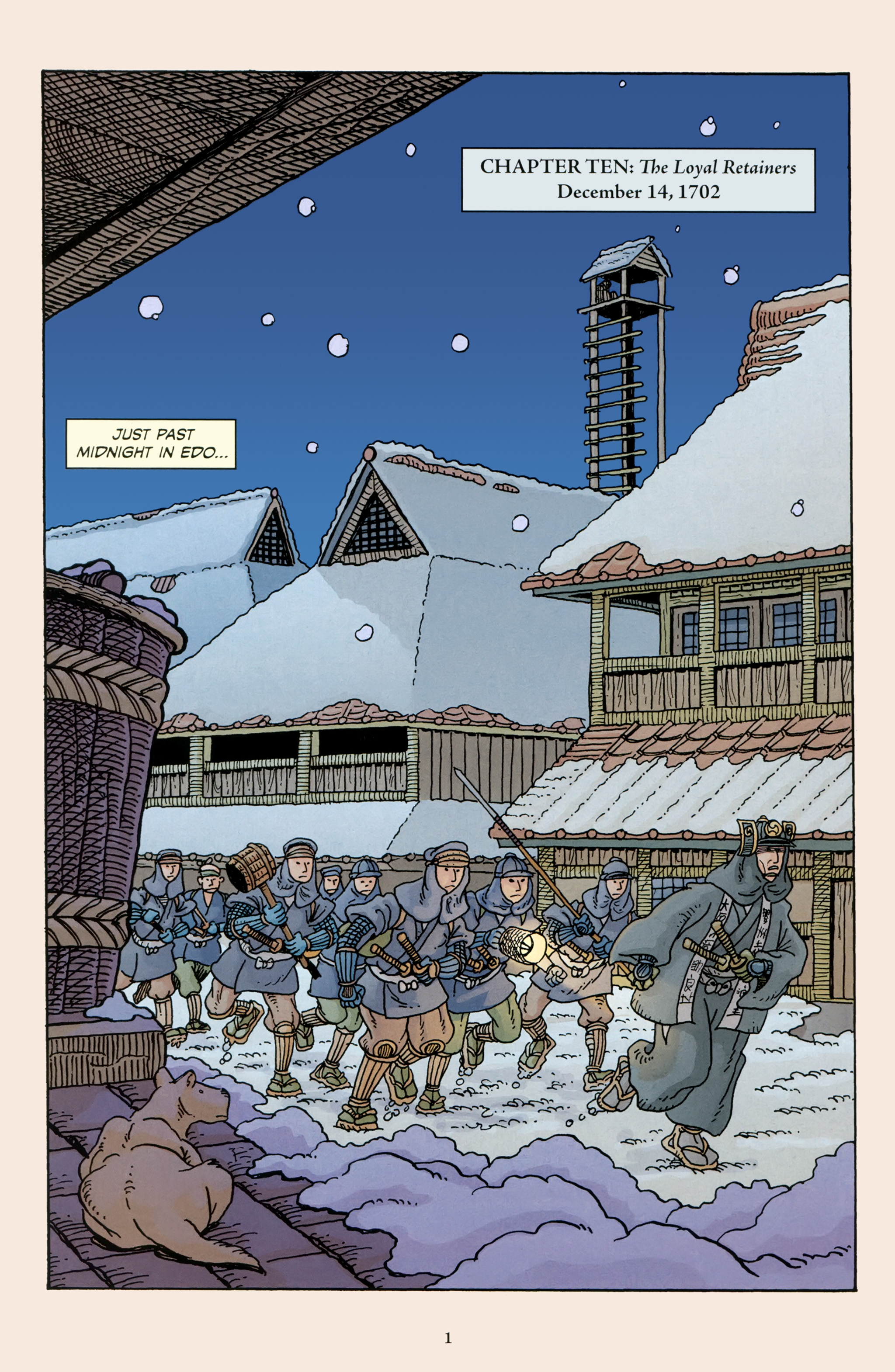 Read online 47 Ronin comic -  Issue #5 - 3