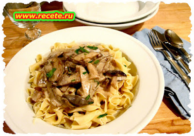 Steak and Wild Mushroom Stroganoff