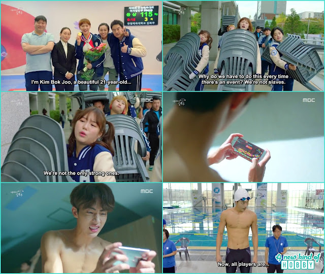kim bok joo as a 21 year old gold meadalist weightlifter and joon hyung as a handsome swimmer  - Weightlifting Fairy Kim Bok Joo - Episode 1 (Eng Sub)