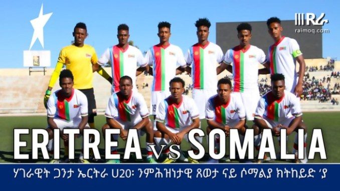 Somalia and Eritrea will play a friendly match in Mogadishu