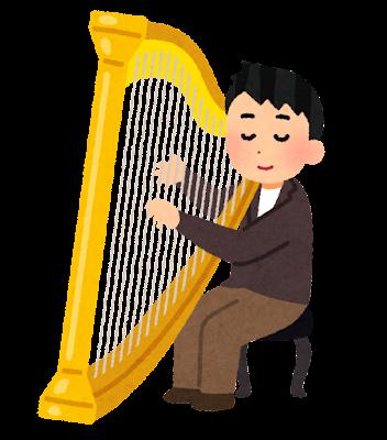ハープを弾く男性のイラスト
