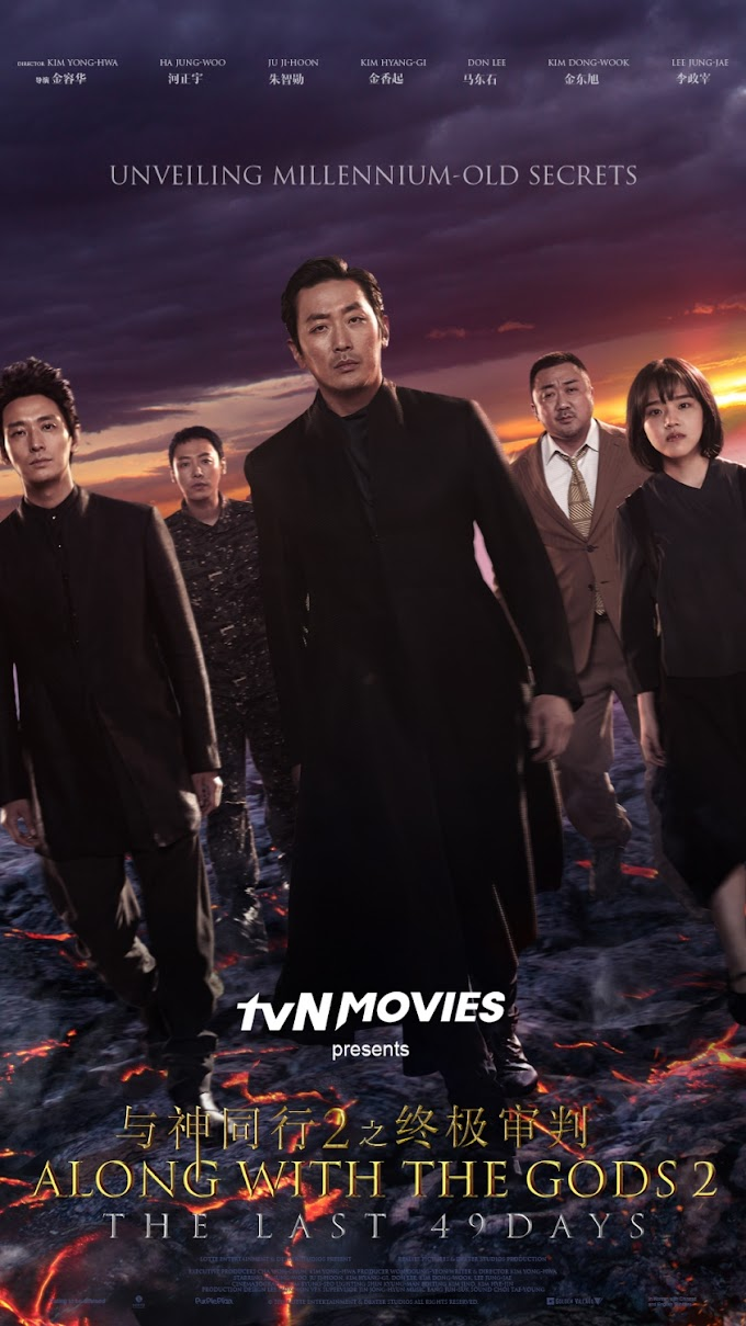 Review Filem Along With The Gods 2: The Last 49 Days