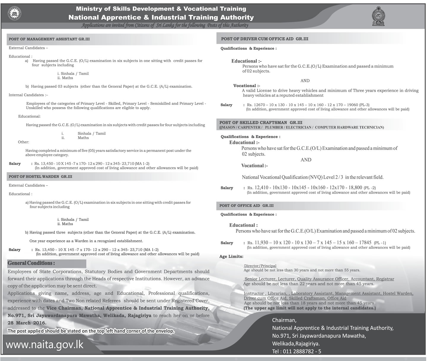 Vacancies – Management Assistant Gr.111- Hostel Warden Gr.111 – Driver Cum Office Aid Gr.111 - Skilled Craftsman Gr.111 - Office Aid Gr.111 - National Apprentice and Industrial Training Authority – Ministry of skills Development & Vocational Training