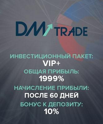 Баннер-виджет dm