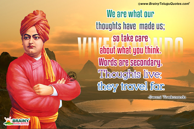youth quotes by vivekananda in english, swami vivekananda hd wallpapers with quotes greetings