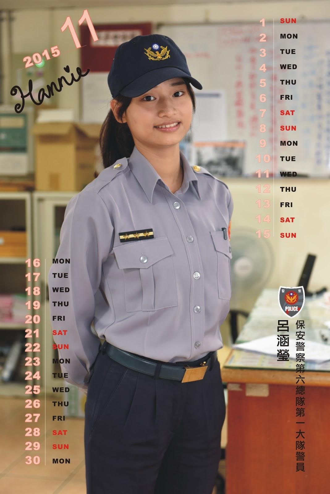 100 Police 警察故事百年傳承: 11月警光亮點@保安警察第六總隊第一大隊警員 呂涵瑩