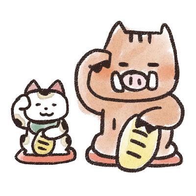 招き猫と猪のイラスト(亥年)