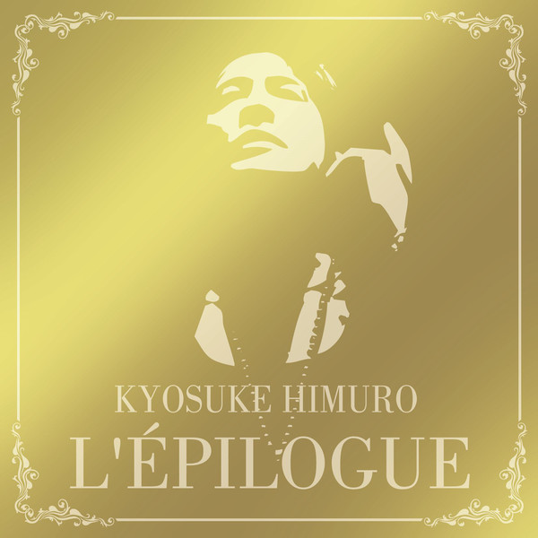 [Album] 氷室京介 – L'EPILOGUE (2016.04.13/MP3/RAR)