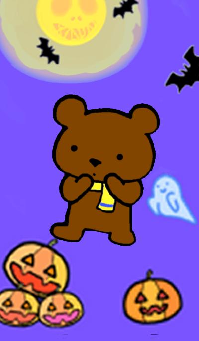 Bears transform into Halloween! What?