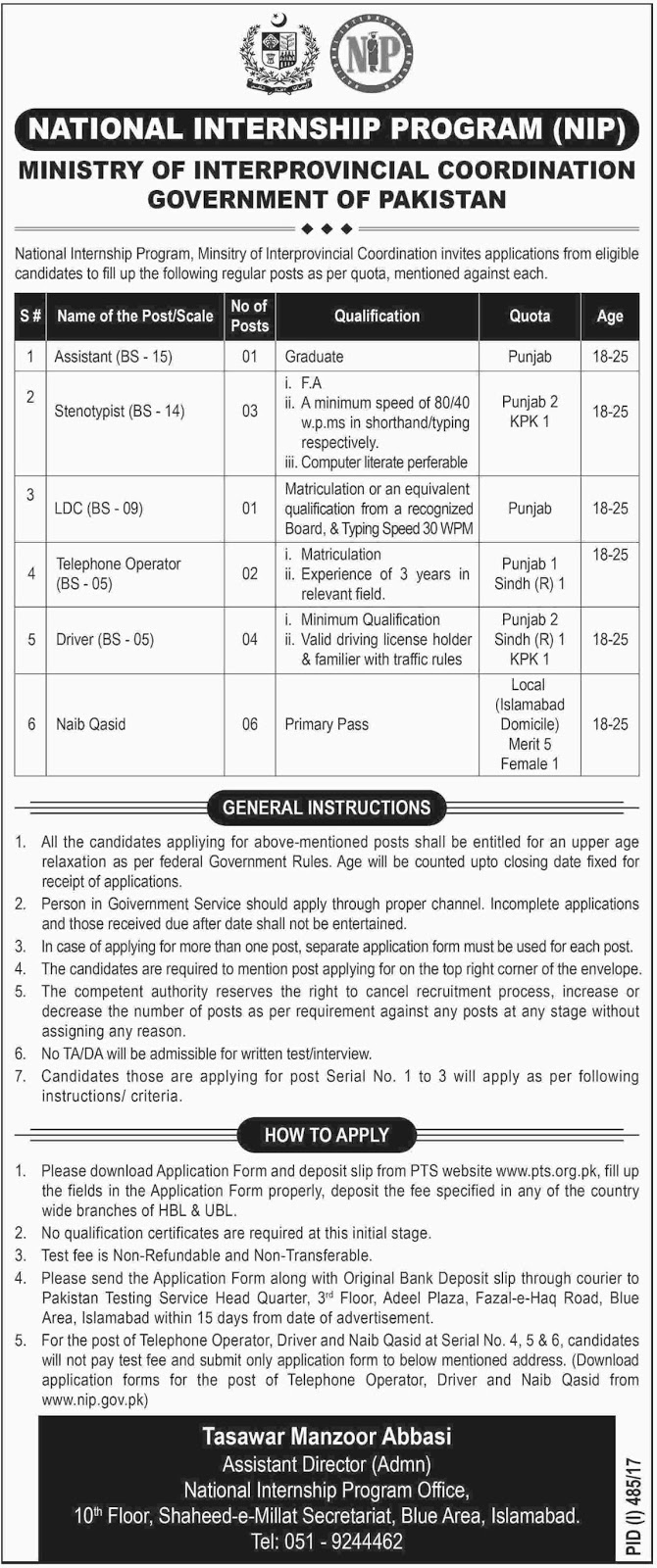 Jobs In Ministry Of Interprovincial Coordination Islamabad 25 July 2017