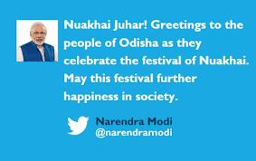 Nuakhai Juhar from Narendra Modi