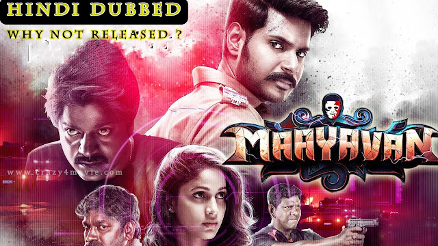 Maayavan Hindi dubbed movie'