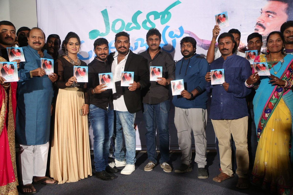 Endaro Mahanubavulu movie audio-HQ-Photo-5