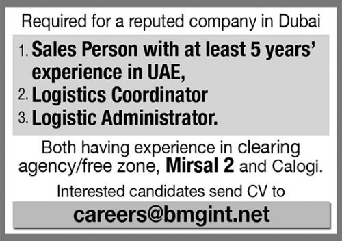 Clearing Agency/Free zone Company Required - The Golden Jobs