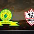 مباراة الزمالك وصن داونز اليوم نهائي أفريقيا والقنوات الناقلة بي أن سبورت HD
