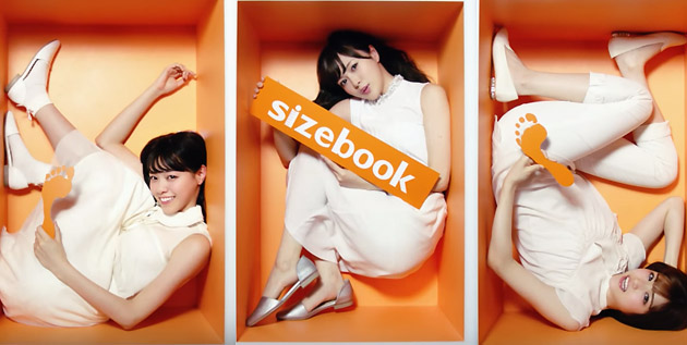 http://akb48-daily.blogspot.com/2016/03/sizebook-tv-cm-revealed.html