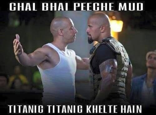 17-Chal-Bhai-Piche-Mud-Titanic-Titanic-Khelte-Hain