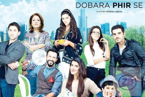 Dobara Phir Se 2016 Full Movie HD Download free DVDrip