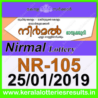 "KeralaLotteriesresults.in, ""kerala lottery result 25 01 2019 nirmal nr 105"", nirmal today result : 25-01-2019 nirmal lottery nr-105, kerala lottery result 25-01-2019, nirmal lottery results, kerala lottery result today nirmal, nirmal lottery result, kerala lottery result nirmal today, kerala lottery nirmal today result, nirmal kerala lottery result, nirmal lottery nr.105 results 25-01-2019, nirmal lottery nr 105, live nirmal lottery nr-105, nirmal lottery, kerala lottery today result nirmal, nirmal lottery (nr-105) 25/01/2019, today nirmal lottery result, nirmal lottery today result, nirmal lottery results today, today kerala lottery result nirmal, kerala lottery results today nirmal 25 01 19, nirmal lottery today, today lottery result nirmal 25-01-19, nirmal lottery result today 25.01.2019, nirmal lottery today, today lottery result nirmal 25-01-19, nirmal lottery result today 25.01.2019, kerala lottery result live, kerala lottery bumper result, kerala lottery result yesterday, kerala lottery result today, kerala online lottery results, kerala lottery draw, kerala lottery results, kerala state lottery today, kerala lottare, kerala lottery result, lottery today, kerala lottery today draw result, kerala lottery online purchase, kerala lottery, kl result,  yesterday lottery results, lotteries results, keralalotteries, kerala lottery, keralalotteryresult, kerala lottery result, kerala lottery result live, kerala lottery today, kerala lottery result today, kerala lottery results today, today kerala lottery result, kerala lottery ticket pictures, kerala samsthana bhagyakuri"