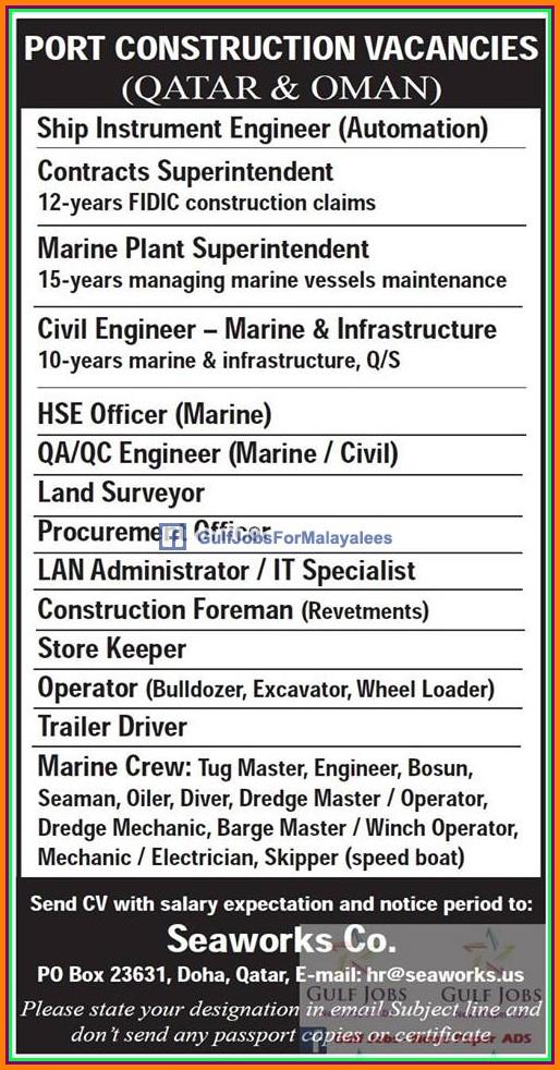 Qatar Marine Jobs Vacancy