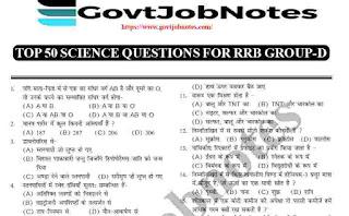 Railway group d general science