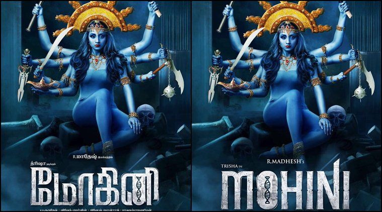 Trisha Mohini Movie First Look Posters
