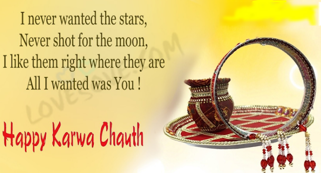 Karwa Chauth 2018 Status for Whatsapp