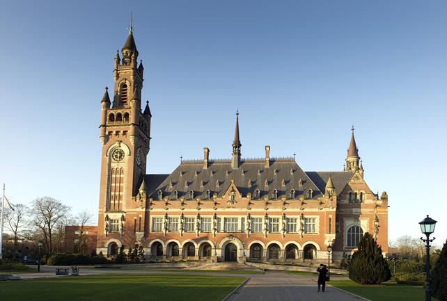 ICJ Building