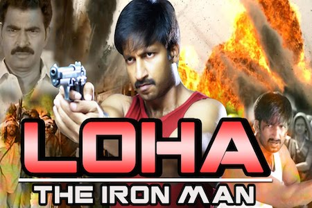 Loha The Iron Man 2014 Hindi Dubbed Movie Download