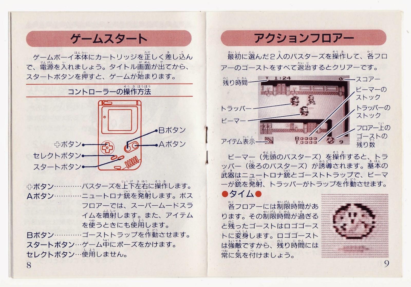 Gameboy manuals